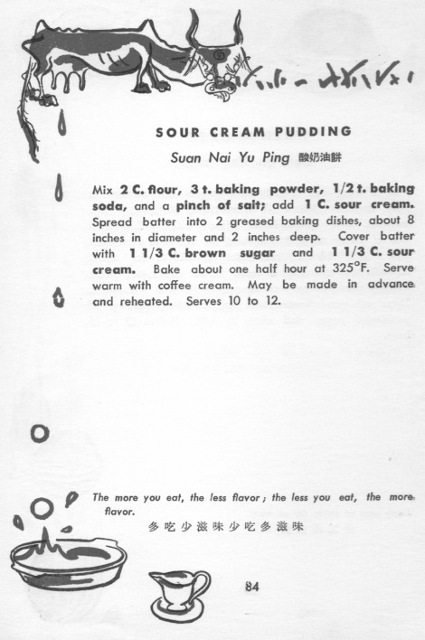 sourcreampudding